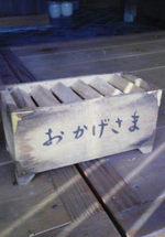 200801031106000_2