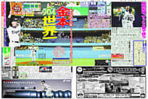 Bb_news20060410