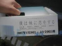 Img_1004_1