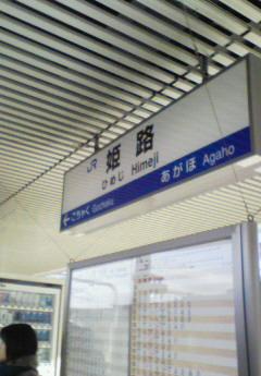 """""""サイン""""ナビ観たぞ〜。"""
