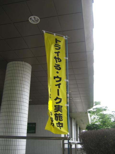 Img_7136_2