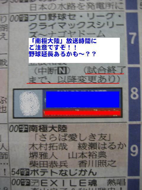 Img_7698