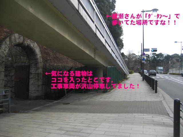 Img_7958