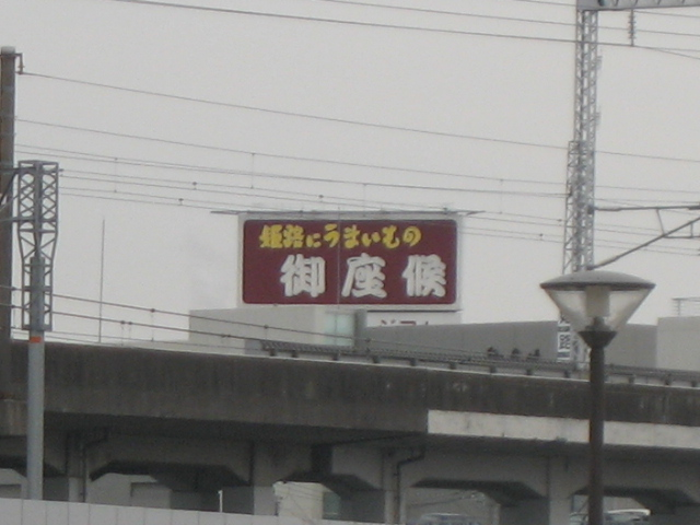 Img_8028