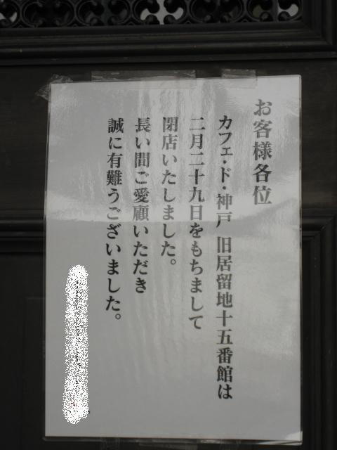 Img_8101